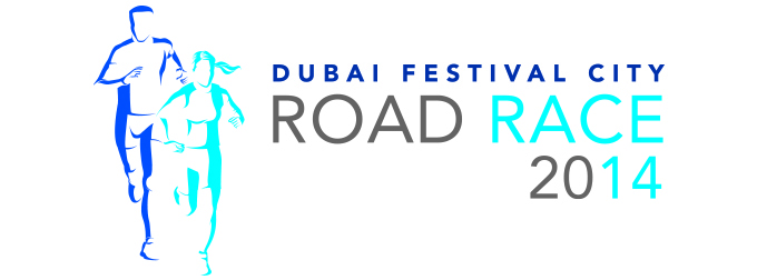 Dubai Festival City Road Race 2014 Cover photo