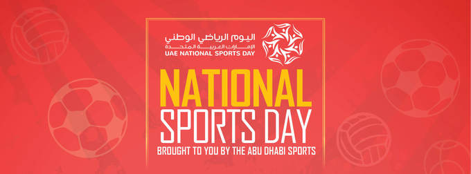 ADSC UAE National Sports Day Cover photo