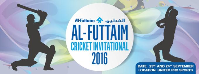 Al-Futtaim Cricket Invitational 2016 Cover photo