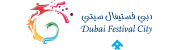 Dubai Festival City Road Race 2014 Logo