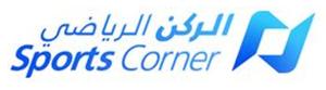 Sports Corner NSD 2016 Logo