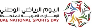ADSC UAE National Sports Day Logo